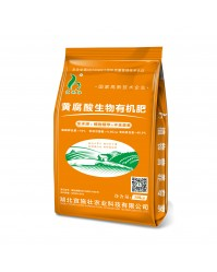 黄腐酸生物有机肥