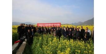 """""""油菜高效缓释专用肥熟化与应用""""项目 观摩与研讨会在重庆秀山召开"""